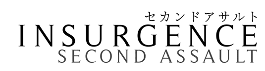 Logo Insurgence
